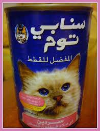 Ínycsiklandozó az alutasakos macskaeledel