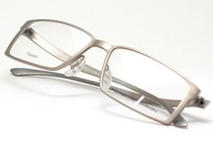 Női szemüvegkeretek