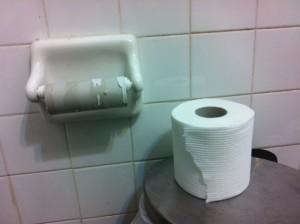 Már illatos wc papír is kapható!