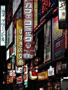 Látogassa meg: www.galmerstudio.hu/citylight